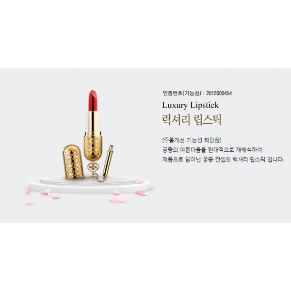 History of Whoo - Luxury Lipstick No13 Pink Beige