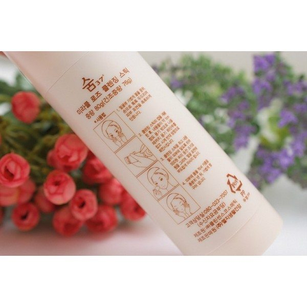 SUM37 Miracle rose cleansing stick (IN STOCK, ready to be shipped)