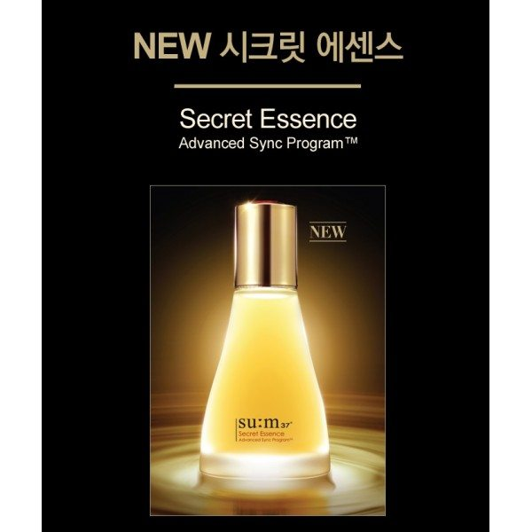 SUM37 Secret Essence