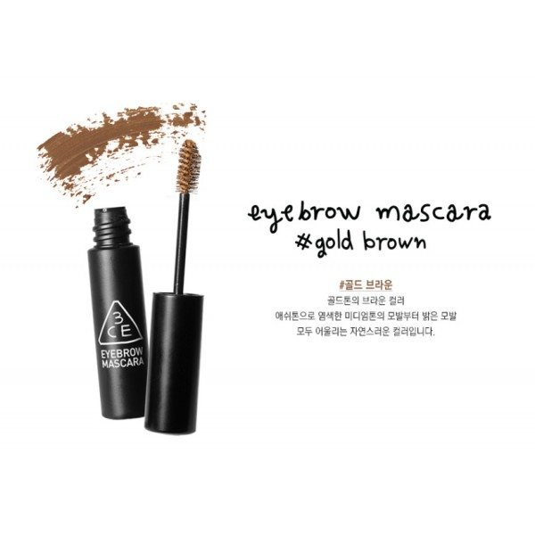 3CE Eyebrow Mascara - 4 colors