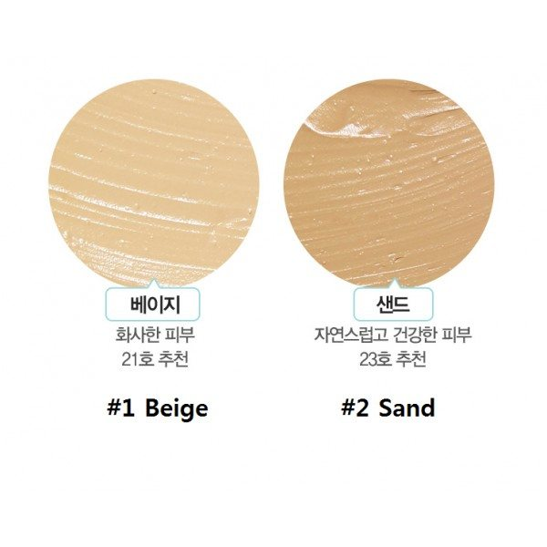 Etude House Big Cover Stick Concealer - 2 tones