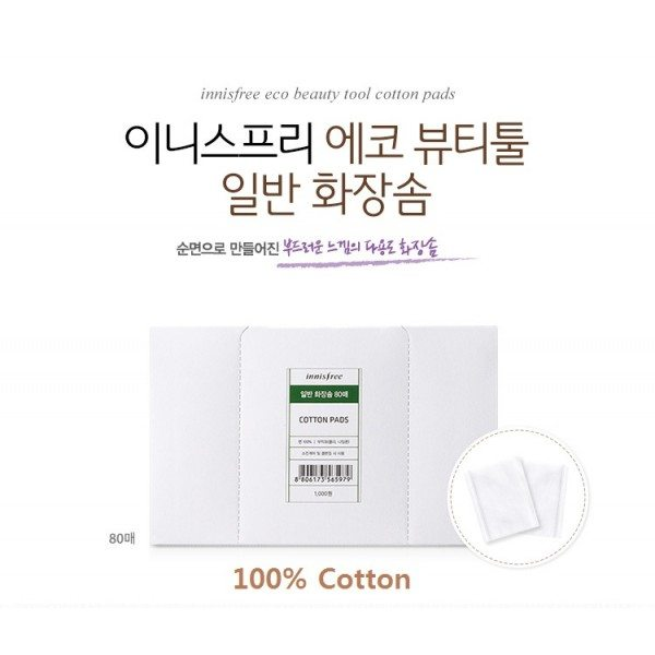 Innisfree Eco Beauty Tool Cosmetic Cotton Pads
