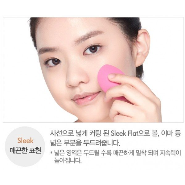 Etude House Double Lasting Foundation Blender