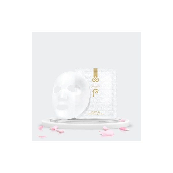 History of Whoo Radiant White Ampoule Mask