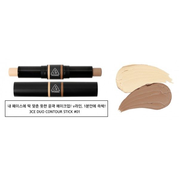 3CE Duo Contour Stick 01 Shading