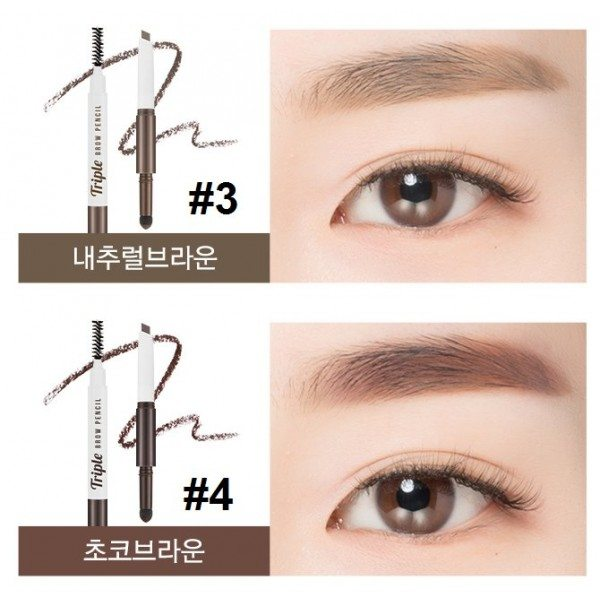 Missha Triple Brow Pencil - 4 colors