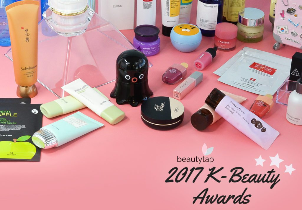 2017 k-beauty awards