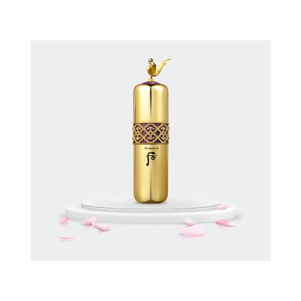 History of Whoo Hwanyu Signature Ampoule