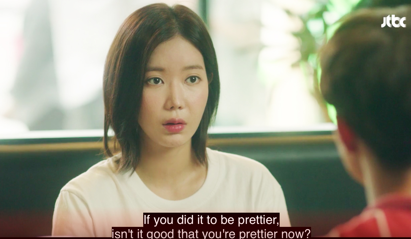 gangnam beauty