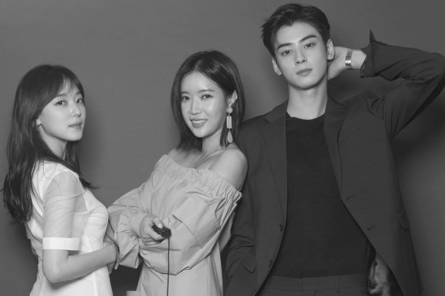 What K-Drama 'My ID Is Gangnam Beauty' Reveals About Korean Beauty Standards RN