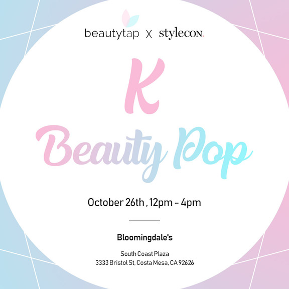 Beautytap Goes to Bloomingdale's — & You're Invited