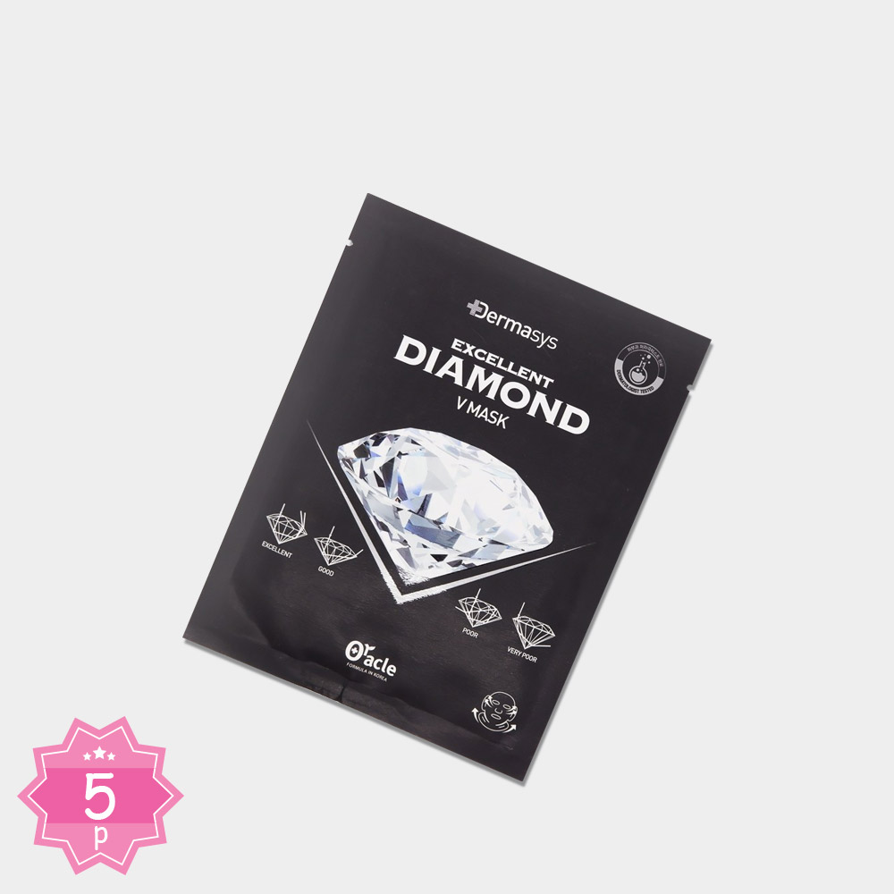 diamond v shape face mask
